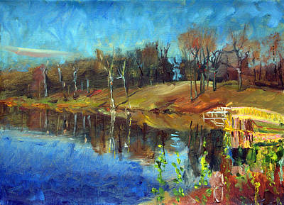 Reflexion Painting - The Lake by Leonid Kirnus