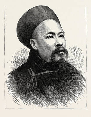 The Late Marquis Tseng, Chinese Ambassador To The Courts Art Print