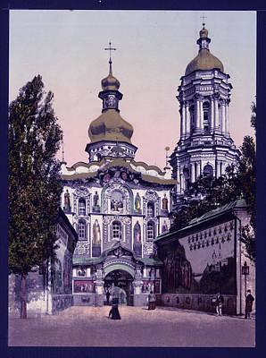 Digital Art - The Lavra Gate - Kiev Russia by Lesa Fine