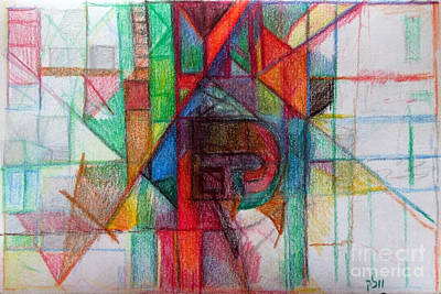 Creativity Drawing - The Letter Kuf by David Baruch Wolk