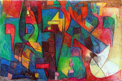 Torah Drawing - The Letter Vav by David Baruch Wolk