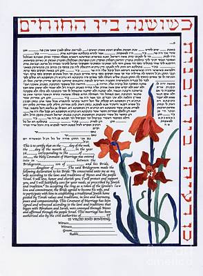 Painting - The Lily Ketubah by Esther Newman-Cohen