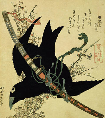 Blackbird Wall Art - Painting - The Little Raven With The Minamoto Clan Sword by Katsushika Hokusai