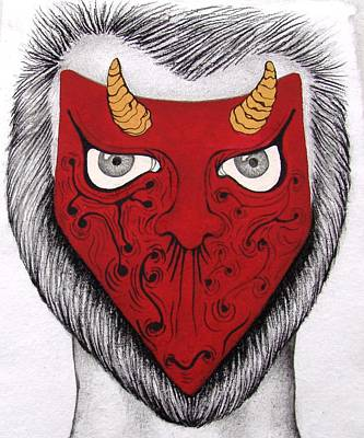The Mask I See  Art Print by Benita Solomon
