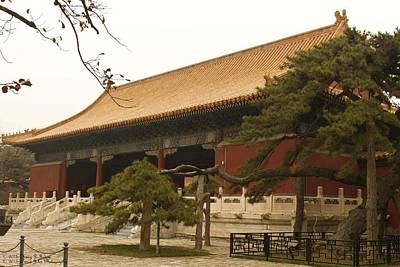 Photograph - The Ming Tombs - A Side View Of The Main Entrance  by Hany J