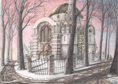 Winter Roads Drawing - The Miracle by Bela Szadeczky Kardoss