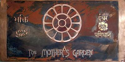 Mixed Media - The Mother's Garden by Shahna Lax