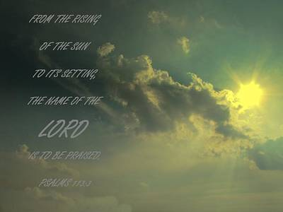 The Name Of The Lord Clouds And Sun Art Print by David Dehner