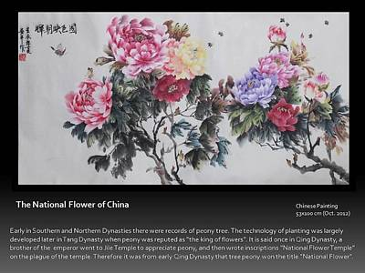 The National Flower Of China Art Print