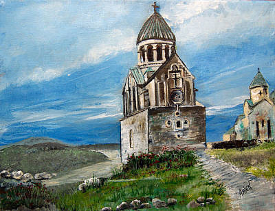 The Noravank Monastery Art Print