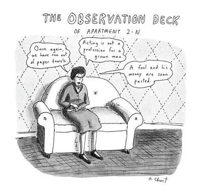 Oversized Drawing - The Observation Deck Of Apartment 2-n by Roz Chast