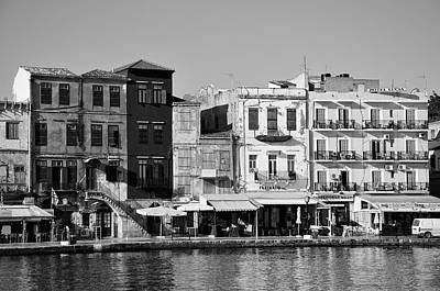 The Old Port Of Chania City Art Print