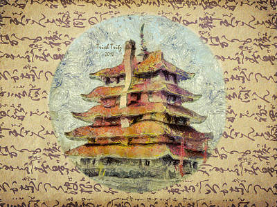 Photograph - The Pagoda In Reading Pennsylvania by Trish Tritz
