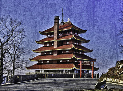 Achieving - The Pagoda by Trish Tritz