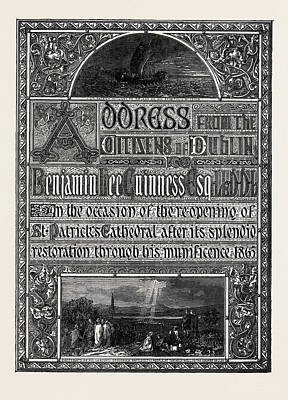 The Paris International Exhibition Of 1867 Titlepage Art Print by French School