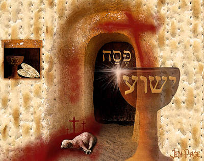 Passover Digital Art - The Passover by Jennifer Page