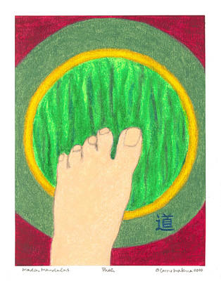 Painting - The Path - Mudra Mandala by Carrie MaKenna