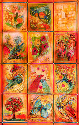 Kabbala Painting - The Pieces Of Life by Elena Kotliarker