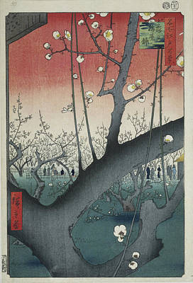 Plum Drawing - The Plum Garden At Kameido Shrine, Hiroshige by Quint Lox