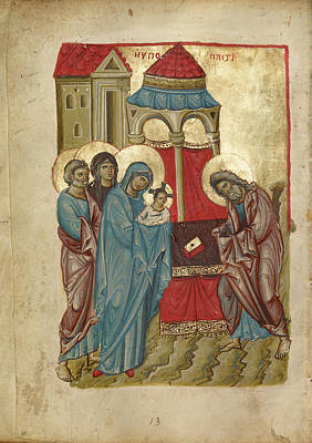 Byzantine Empire Drawing - The Presentation In The Temple Unknown Byzantine Empire by Litz Collection