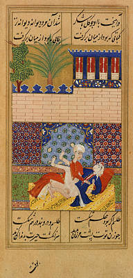 Fornication Photograph - The Prince Making Love by British Library
