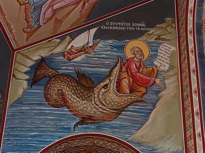 Byzantin Painting - The Prophet Jonah by Charalampos Gkolfinopulos