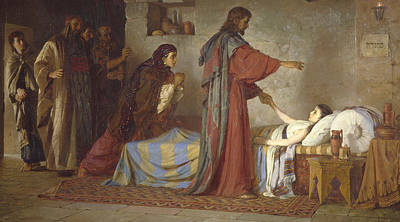 Bed Painting - The Raising Of Jairus' Daughter by Vasilij Dmitrievich Polenov