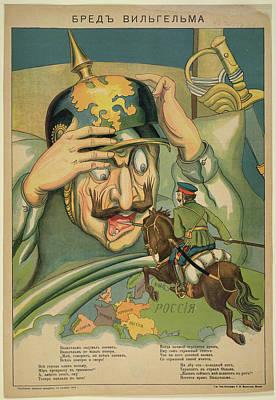 The Ravings Of Wilhelm Art Print