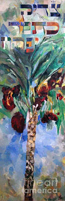 Inner Self Painting - The Righteous Will Flourish Like The Date Palm Tree by David Baruch Wolk
