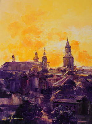 The Roofs Of Lublin Art Print