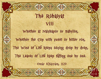Omar Khayyam Digital Art - The Rubaiyat Viii Omar Khayyam  by Olga Hamilton