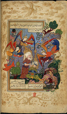 Sacrifice Photograph - The Sacrifice Of Ismail by British Library