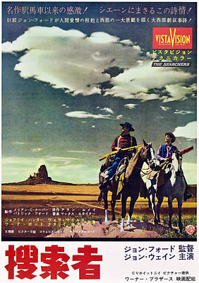 The Searchers, From Left John Wayne Art Print by Everett