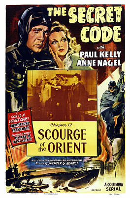 The Secret Code, Us Poster, Top Print by Everett