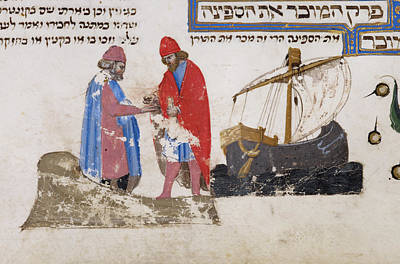 Isaiah Photograph - The Selling Of A Ship by British Library