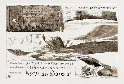 Found Art Drawing - The Shapira Manuscript Of Deuteronomy 1. A Single Fold by Litz Collection