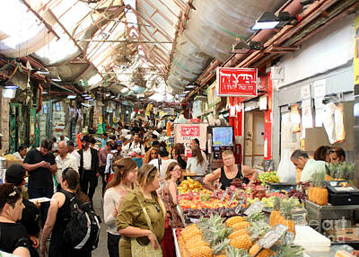Photograph - The Shuk  by Doc Braham