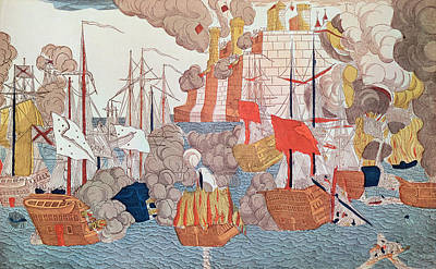 Of Pirate Ship Painting - The Siege Of Navarino by French School