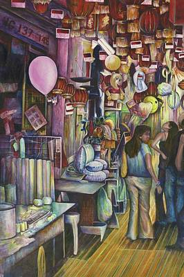 Chinese Market Painting - The Sun And Moon Pink Balloon by Gaye Elise Beda