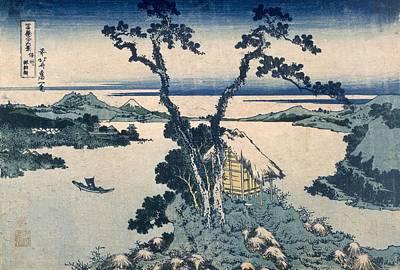 Fuji Mountain Painting - The Suna Lake by Katsushika Hokusai
