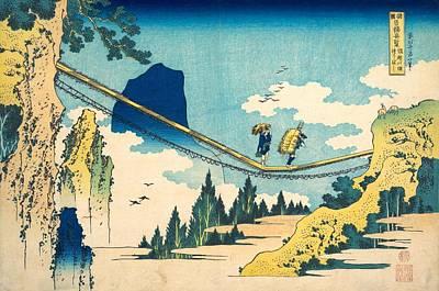 Suspension Bridge Painting - The Suspension Bridge On The Border Of Hida And Etchu Provinces by Katsushika Hokusai