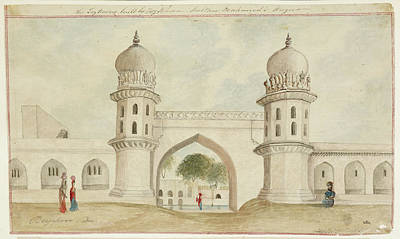 Religious Drawings Photograph - The Taz Bouree by British Library