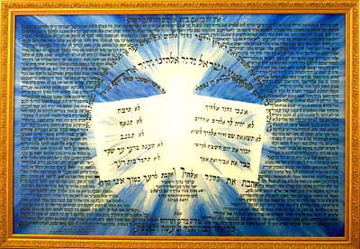 Ten Commandments Painting - The Ten Commandmentes by Yechiel Abramov