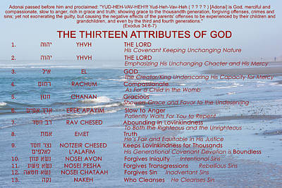 Photograph - The Thirteen Attributes Of God by Tikvah's Hope