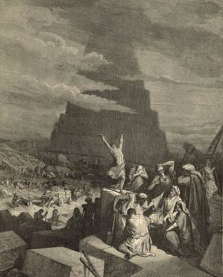 Yahweh Drawing - The Tower Of Babel by Antique Engravings