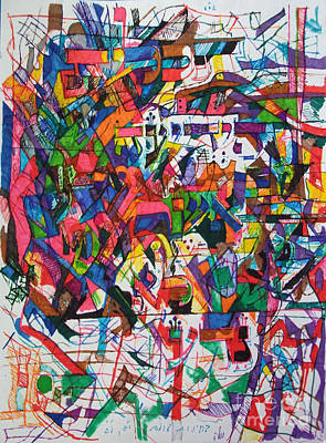Creativity Drawing - The Ultimate Knowledge by David Baruch Wolk