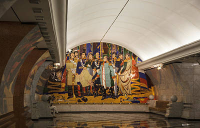 The Underground 2 - Victory Park Metro - Moscow Art Print by Madeline Ellis