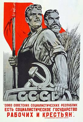 Communist Russia Drawing - The Ussr Is The Socialist State For Factory Workers And Peasants by Anonymous