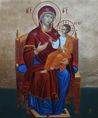 Byzantine Painting - The Virgin Mary - Theotokos  by Aleksandar Tesanovic