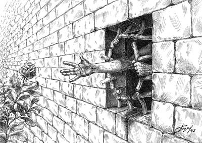 Drawing - The Wall by Boyan Donev